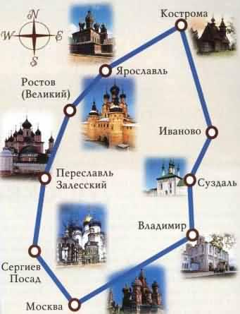 кремли золотого кольца