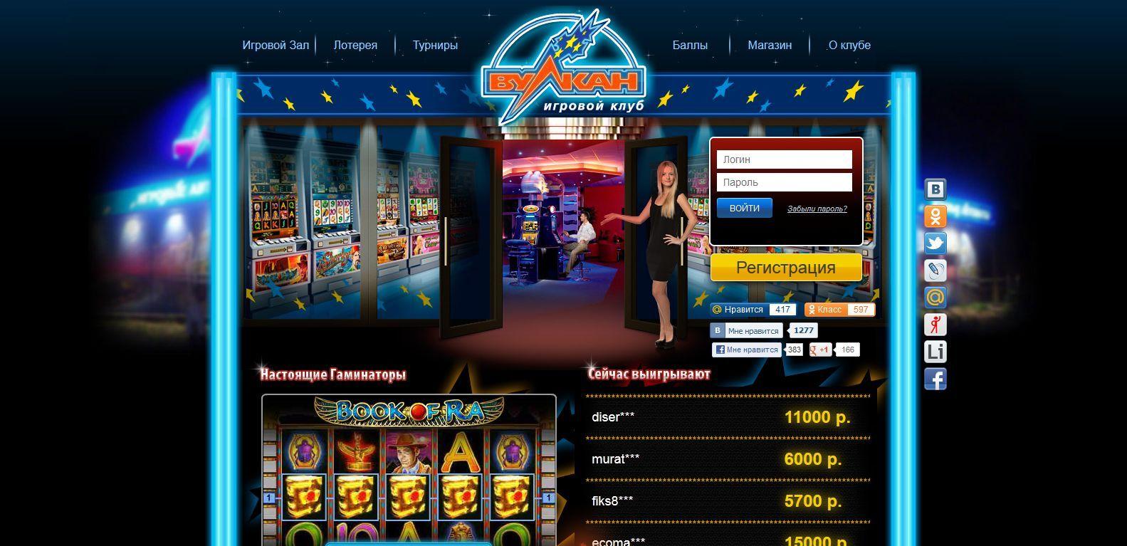 Новые игры 2013 игровые автоматы онлайн казино goldstar
