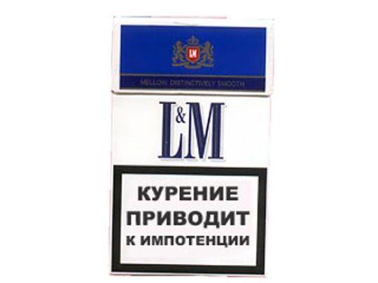 Курение приводит к импотенции картинка