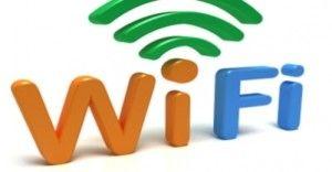 Реклама wifi