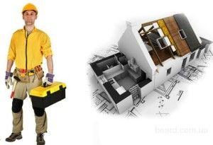 1-elektrik-na-dom-srochnyij-vyizov-elektrika-remont