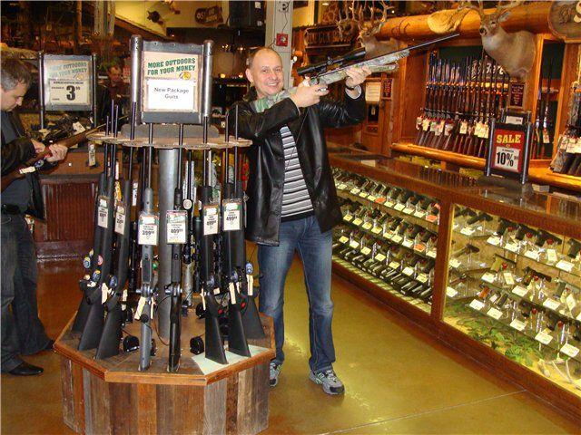каневская охота и рыбалка магазин