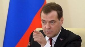 сша отказали российской делегации