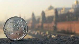 эконосика россии