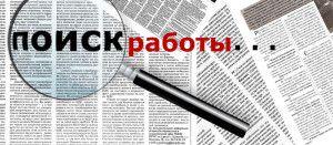 1390368473_na-chukotke-naschityvaetsya-chut-bolshe-tysyachi-bezrabotnyh