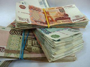 глобальная операция хищения денег из всех банков