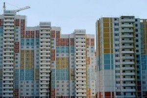 недвижимость 2016