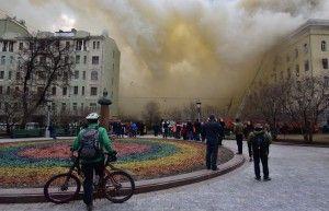 минобороны рф пожар