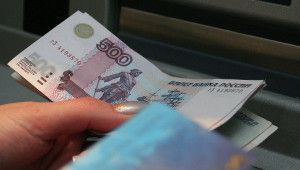 наличные деньги в россии