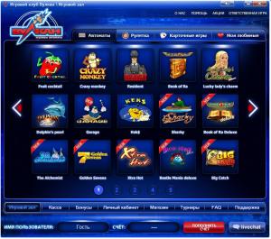 Вулкан игровые автоматы, играть онлайн азартно на Club-Vulkan