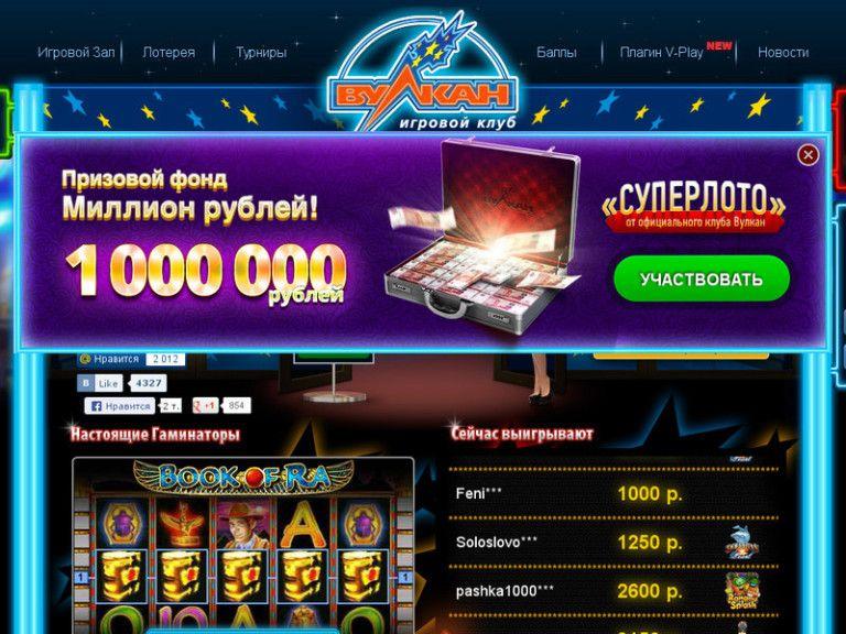 Эмуляторы игровых автоматов сейфы бесплатно игровые автоматы вулкан Пирамиды