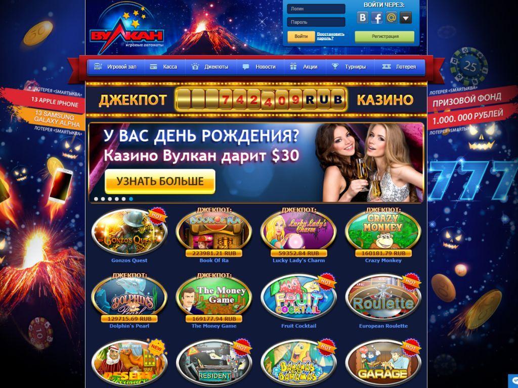 vulkan-onlayn-udachi-kazino