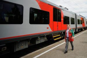 Поезд Парма