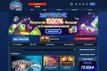 Обзор возможностей online заведения Вулкан Россия